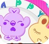 Game Animal Cookie Screamer