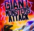 Игра Атака гигантских монстров