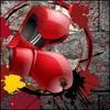 Игра Мания бокса
