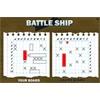 Игра Классика: Морской бой