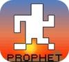 Игра Пророк