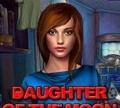 Игра Поиск предметов: Дочь Луны