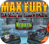 Game Max Fury Death Racer