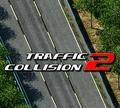 Игра Авария на дороге 2