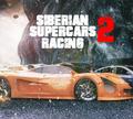 Игра Сибирская гонка на суперкарах 2