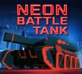 Игра Боевой танк