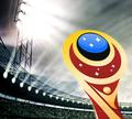 Игра Чемпионат мира 2018