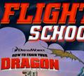 Игра Как приручить дракона: Летная школа