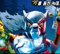 Игра Чима: Нападение волков