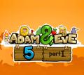 Игра Адам и Ева 5: Часть 1