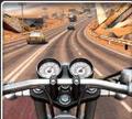 Игра Гонка на мотоцикле
