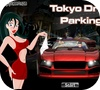 Кадр из игры Паркинг: Токийский дрифт