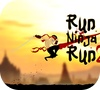 A shot of the game Run Ninja Run 2