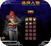 Кадр из игры Сквозь битвы v2.2