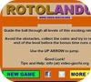 Кадр из игры РотоЛэндус
