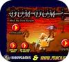 Кадр из игры Дум Дум и железный голем