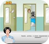 Кадр из игры Хирургия: Операция на глазах