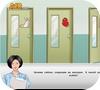Кадр из игры Хирургия: Операция на желудке