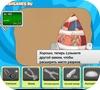 Кадр из игры Хирургия: Операция на сердце