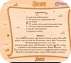 Кадр из игры Кулинария Барби: Шоколадная выдумка