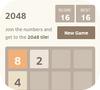 Кадр из игры 2048