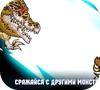 Кадр из игры Битва мутантов 2
