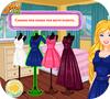 Кадр из игры Одевалка: Наряд для Барби