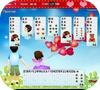 Кадр из игры Пасьянс Гольф: Первая любовь