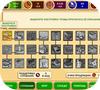 Кадр из игры Перед цивилизацией: Мраморный век