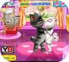 Кадр из игры Кот Том: Любовный поцелуй