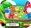 Кадр из игры Хоккей в зоопарке