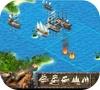 Кадр из игры Морской бой: Начало