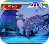 Кадр из игры Уличный боец 2