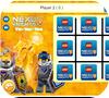 Кадр из игры Лего Нексо Найтс: Крестики-нолики