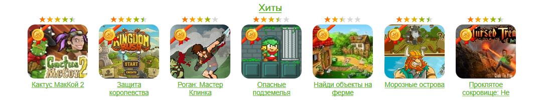 хорошие игры